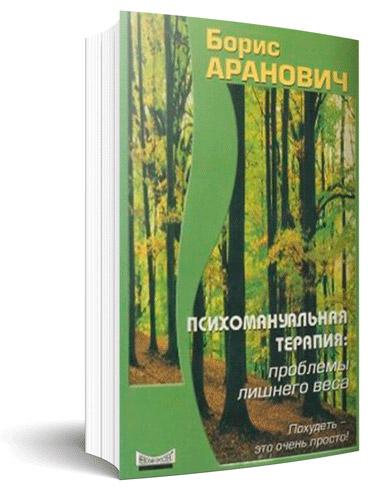 books-iscelyaushie-misly-09