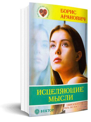 books-iscelyaushie-misly