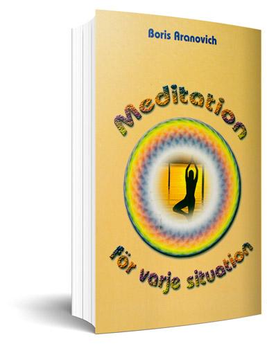 books-matrix_11