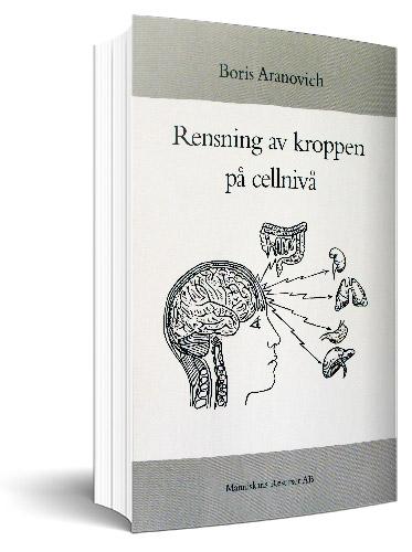 books-omslagsida-av-alla-bcker-008