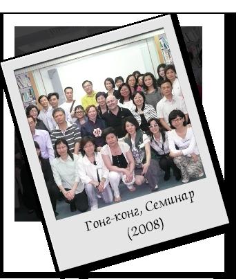 groups-photo_05