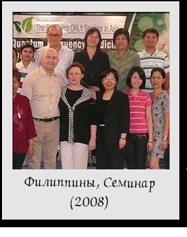 groups-photo_08